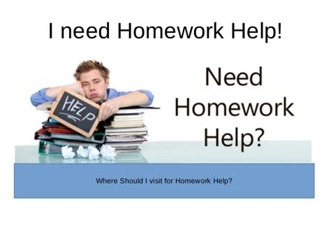 i need help with my dissertation need help with my homework