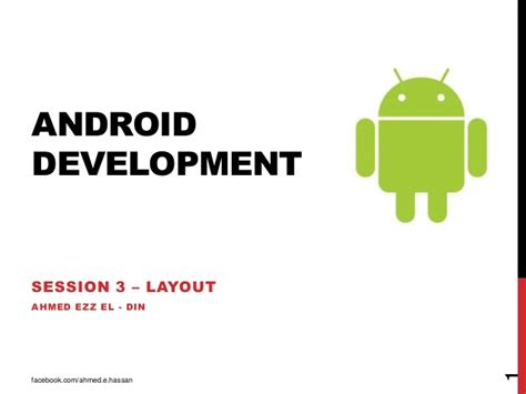 layout in android programming android development session 3 layout