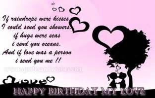 Birthday Quotes For Fiance Card Husband Happy Birthday Poems Cute And Romantic