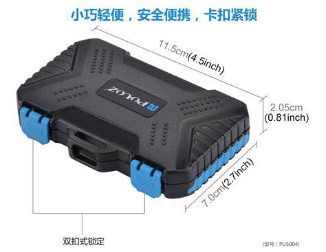 Kotak Metal Penyimpan Sd Micro Sd 8 Slot 1 tas kotak penyimpanan memory card waterproof black jakartanotebook