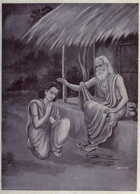 guru purnima 2017 date vyasa purnima