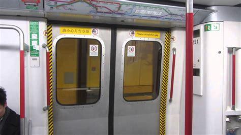 Metro Opens Doors Next by Mtr Metro Cammell M Phase 2b I Stock Doors Open
