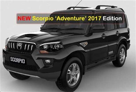 mahindra scorpio alloy wheels price mahindra scorpio 2017 gets 4wd and 17 inch wheels