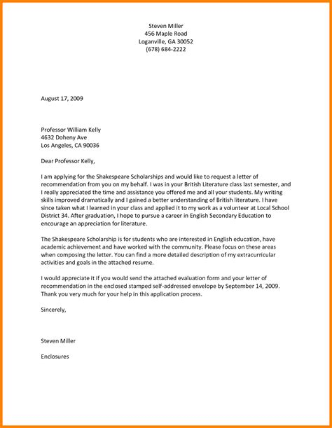 request letter recommendation template