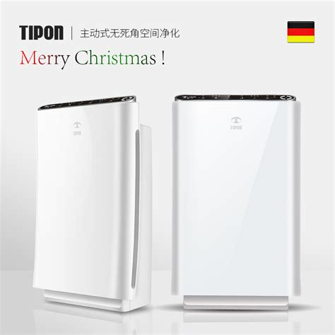 intelligent german technology air purifier removing pm2 5 formaldehyde living room bedroom