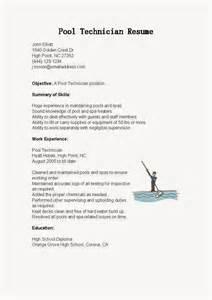 pool service resume