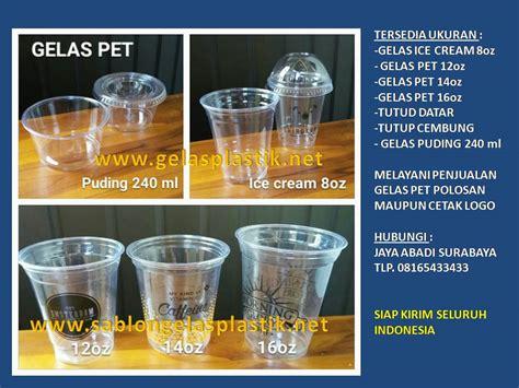 Cup Gelas Pet 22oz Tutup Dome Cembung Cup Gelas Pet 22oz Tutup Dome sablon gelas plastik paper cup