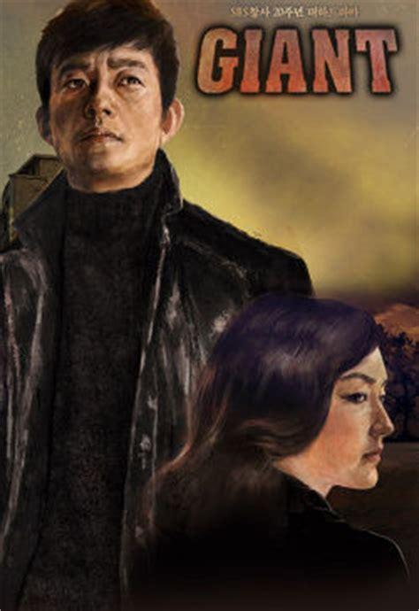 film drama korea giant giant korean drama episodes english sub online free