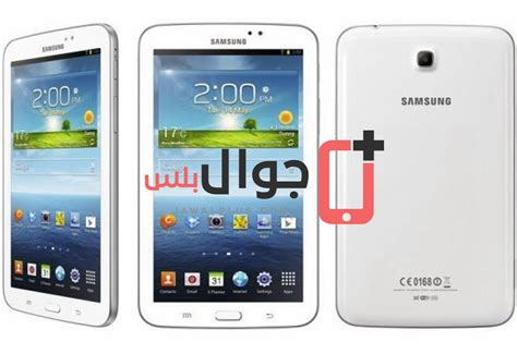 Samsung Galaxy Tab 3 Lite 7 0 Rp samsung galaxy tab 3 lite 7 0