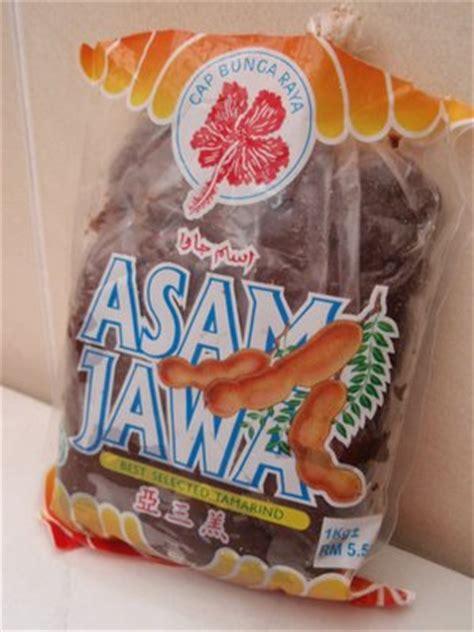 Asam Jawa my kitchen spicegasm