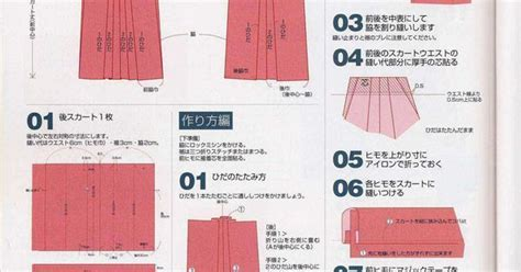 hakama pattern google search hakama pinterest shizuka cosplay tutorial guantes y hakama hakama