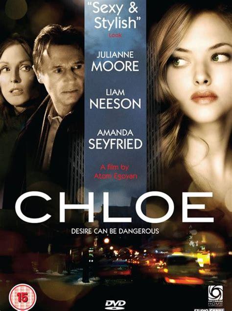 ed sheeran perfect imdb chloe 2010 10 steamy movies perfect for a raunchy
