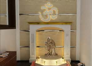 How To Decorate Home Mandir by Wood Temple Mandir Designs For Home With Prices House