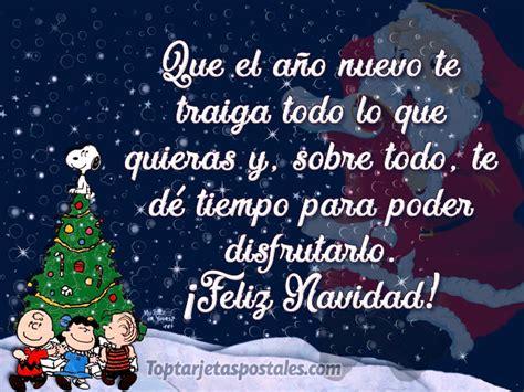 imagenes originales feliz 2018 tarjetas y frases bonitas de feliz navidad y a 241 o nuevo