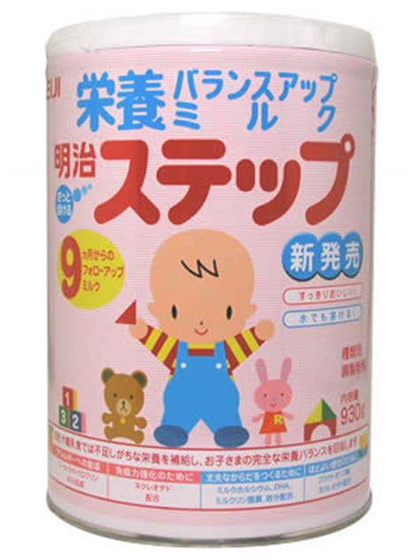 Meiji Step Japan Milk 820gr meiji