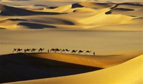 Khulafaur Rasyidin mengenal khulafaur rasyidin empat sahabat nabi muhammad