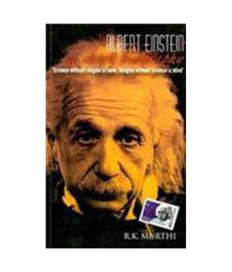 einstein biography in short albert einstein a short biography new buy albert