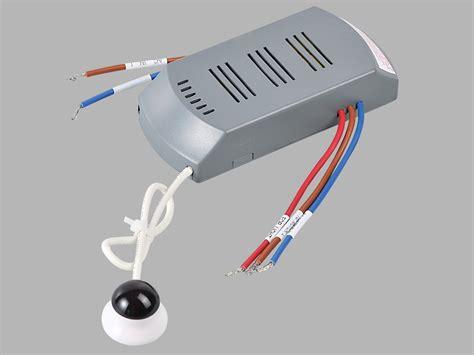 sqm co ltd fan remote satellite electronic