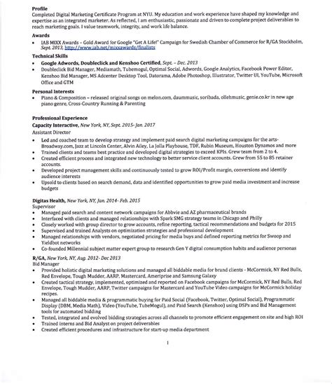 Resume Tips Personal Interests 100 Personal Interests For Resume Resume For Bank