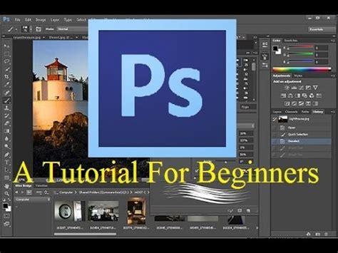 adobe photoshop video tutorial in bangla adobe photoshop cs6 tutorial in bangla crating a poster