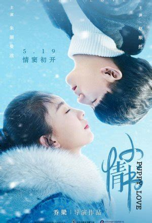 dramanice memory love list all drama with keyword at dramanice drama list search