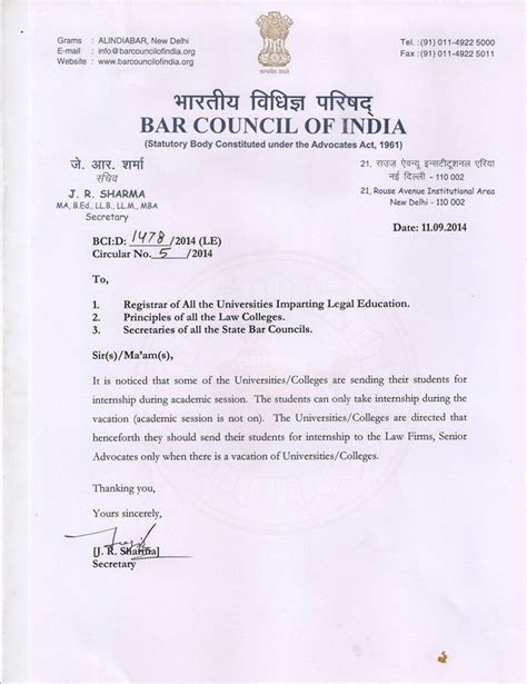 cover letter for internship india sle cover letter for internship india cover letter templates