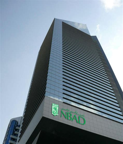 national bank of abu dhabi nbad best bank for payments and collections in middle east