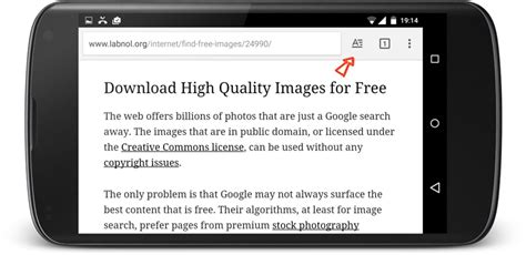 Chrome Read Mode | how to enable reader mode in chrome for android
