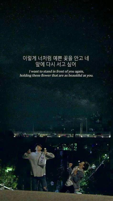 great aesthetic korean quotes wallpaper iphone india