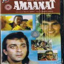 amanat film mika songspk gt gt bhoothnath returns 2014 songs download