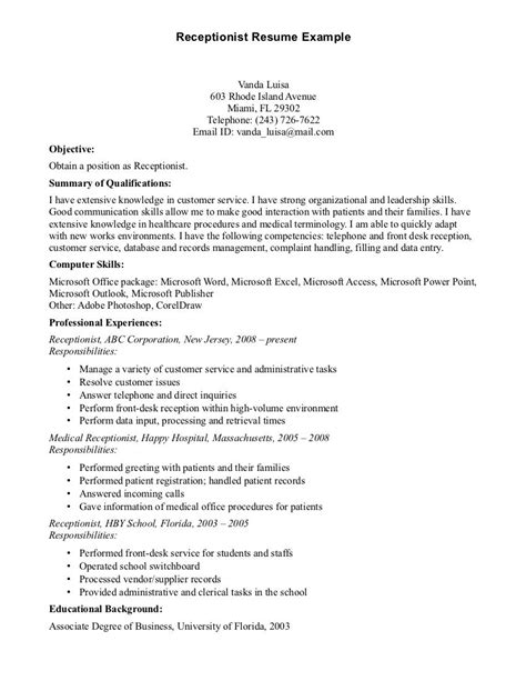 Receptionist Resume Objective Sles