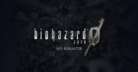biohazard 0 hd remaster バイオハザード0 hdリマスター
