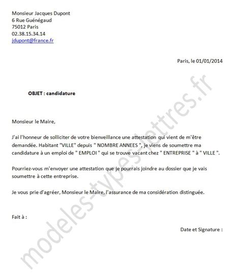 Attestation De Stage Lettre Type Lettre De Demande D Emploi D 233 Finition Employment Application