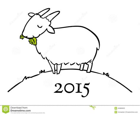 doodle for 2015 sign up year of the goat doodle for 2015 stock vector image