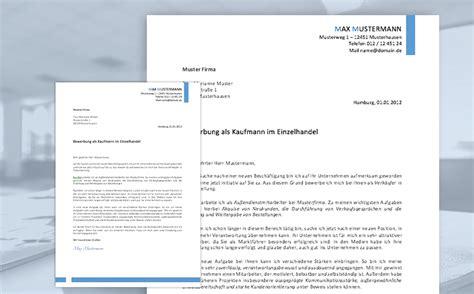 Bewerbung Muster Kaufmann Fur Buromanagement Bewerbungsanschreiben Muster 2017 Meinebewerbung Net