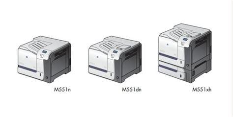 hp laserjet 500 color m551 driver hp laserjet 500 color m551 firmware