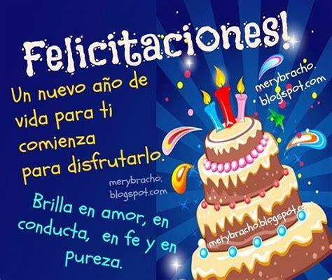 imagenes cristianas feliz cumpleaños felicitaciones de cumplea 241 os para dedicar