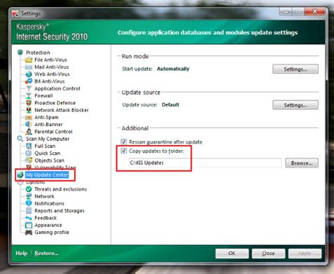 Cctv Offline kaspersky antivirus kaspersky security
