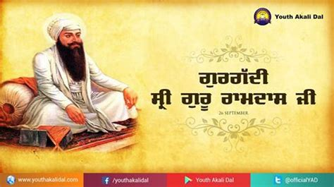 guru ram das meaning taught the message of selfless service shri guru ram das ji