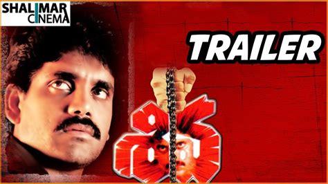 ram gopal varma hits shiva telugu trailer telugu hit