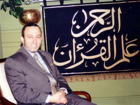 muhammad jibreel biography pictures of muhammad jibreel