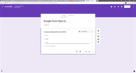 design form google google forms เวอร ช นใหม ไฉไลตามแนวทาง material design