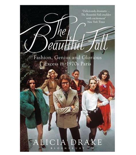 gio graphy serious fun in 0847858391 τα βιβλια που καθε λατρης της μοδας πρεπει να εχει στη συλλογη του fashionfreaks