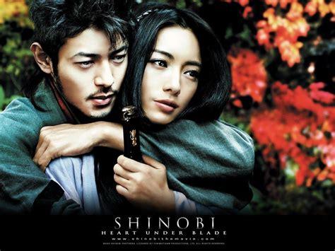 resume film mika shinobi heart under blade films shoshosein