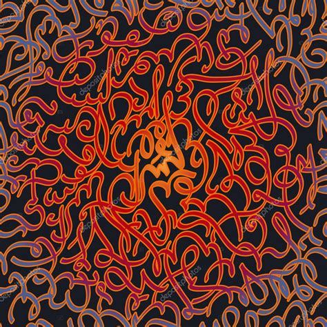 seamless pattern calligraphy seamless pattern ornament arabic calligraphy of text eid