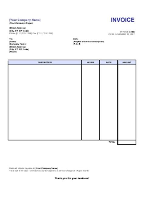 Service Invoice Template Free Word Blank Service Invoice Blankinvoice Org
