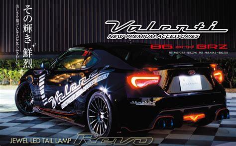 Brz Valenti Lights by Valenti Revo 86 Frs Brz Lights Pre Order Scion Fr S