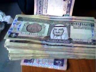 Uang Kuno 5 Riyal Arab Saudi 2009 kupenuhi panggilanmu hitung rupiah anda ke riyal