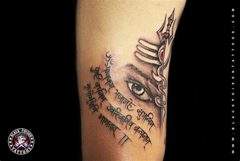 maha mrityunjaya mantra tattoo black poison tattoo studio