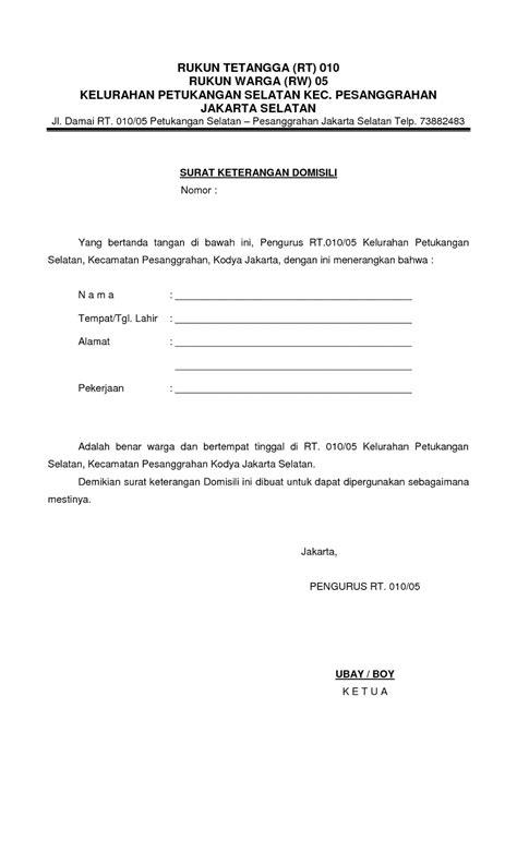 contoh surat permohonan izin tidak masuk kerja karena
